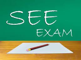 एसईई नतिजा : विद्यालयको मूल्याङ्कनमाथि प्रश्न