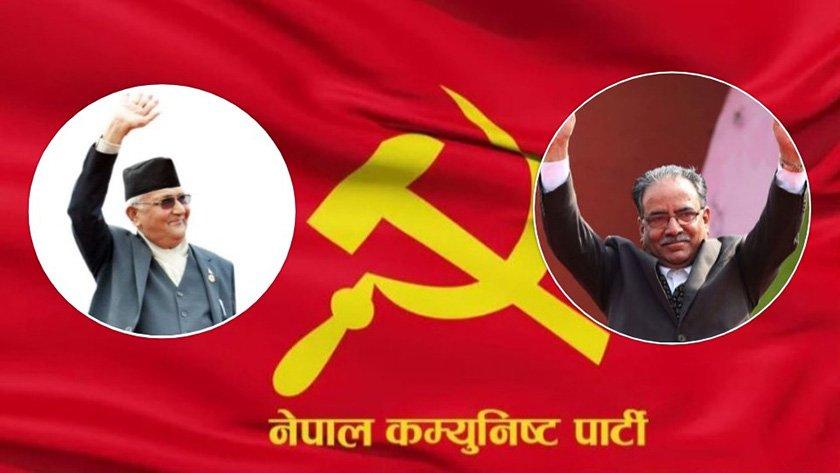 नेकपा विवाद : कार्यदलले शनिबार प्रतिवेदन बुझाउने