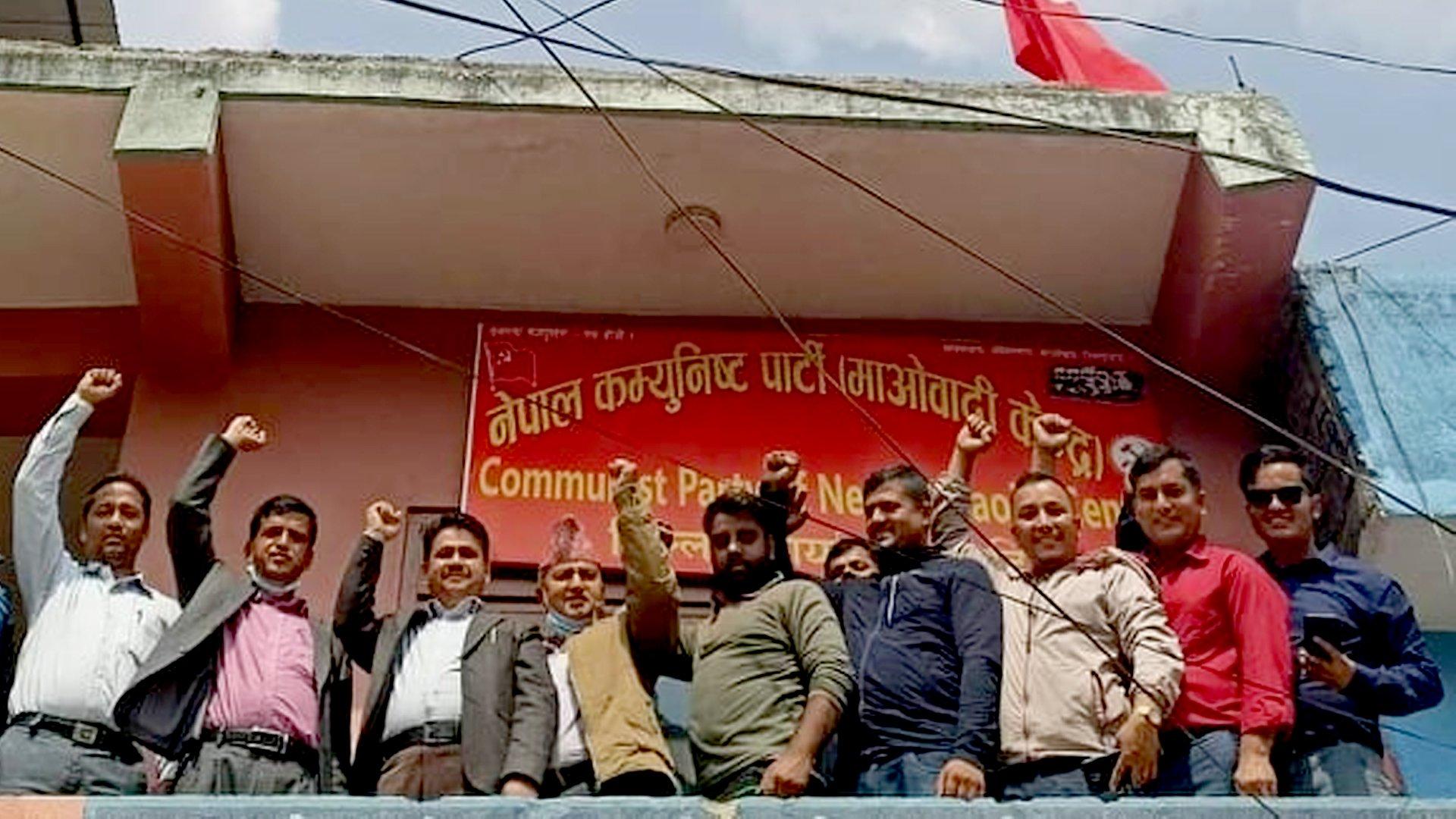 नेपाल कम्युनिष्ट पार्टी (माओवादी केन्द्र) धादिङको कार्यालय स्थापना