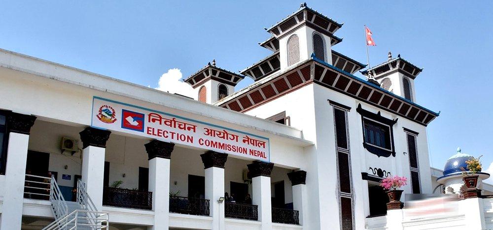 निर्वाचन आयोगले गर्यो नेकपा खारेज, एकीकरण गर्ने भए १५ दिनभित्र निवेदन दिन सुझाव