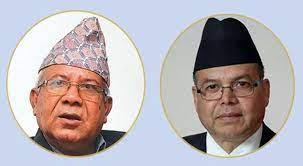 खनाल-नेपाल पक्षको स्थायी कमिटी बैठक बस्दै