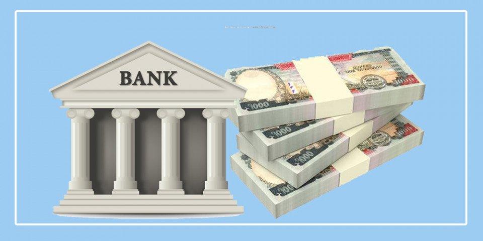 बैंकहरुको कर्जाको माग ह्वातै बढ्यो